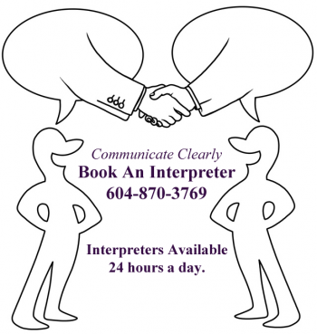 Book an interpreter - illustration of two people talking